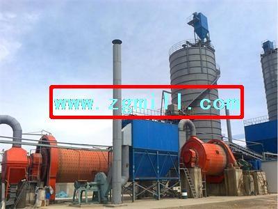 废渣处理-粉煤灰烘干分选磨生产线